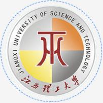 江(jiang)西理(li)工大學