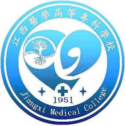 江西医学高等专科学校成教logo