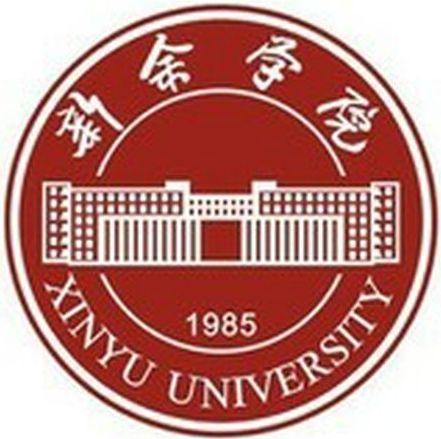 新余学院成教logo