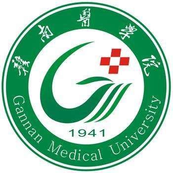 赣南医学院成教logo