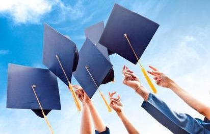 2018年成人高考考试免试生照顾政策公布