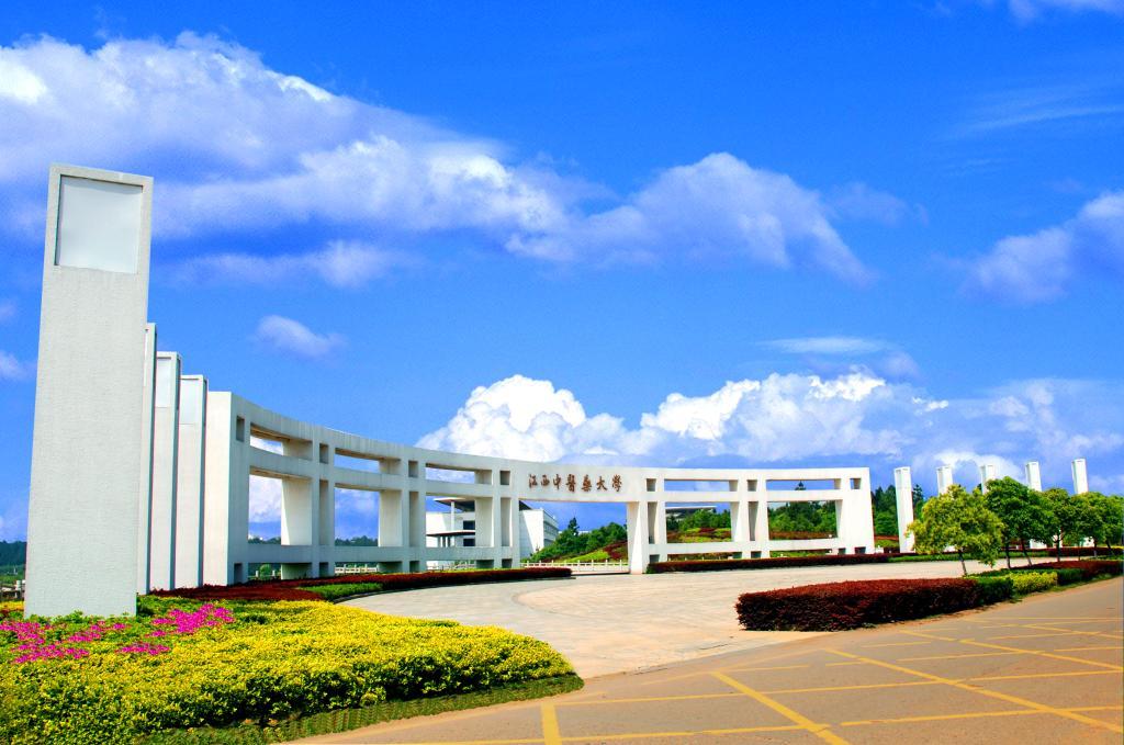 江西中医药大学成人高考招生简章,江西中医药大学成考报名