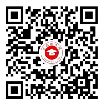 """""""江西省成考网""""视频号直播"""